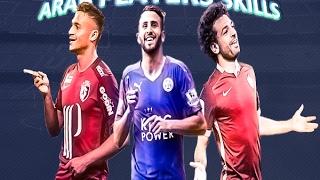 Best Arab Players Skills FT ( MAHREZ , BOUFAL , SALAH ....)