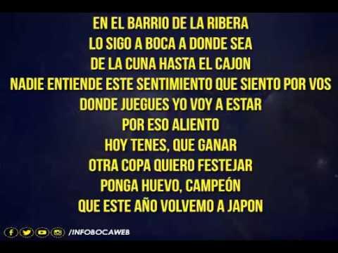 Dale Dale Boca a Boca Juniors football song & C.A.B.J ...