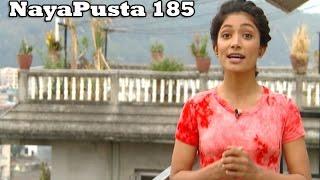 NayaPusta-187