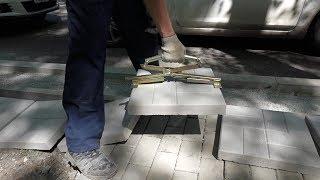 Захват для тротуарной плитки. Неоспоримое преимущество применения.