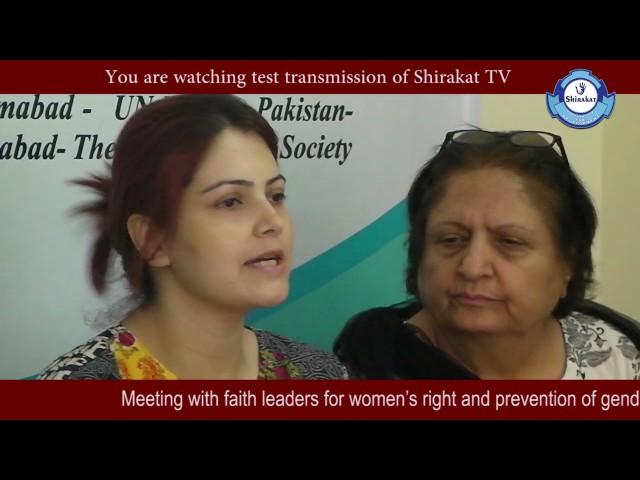 Bahai Session
