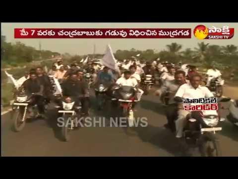 Kapu Leader Mudragada Padmanabham Plans Kapu Garjana in Amaravathi ?