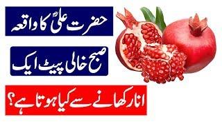 Video dengue fever symptoms and treatment in urdu/hindi/dengue fever