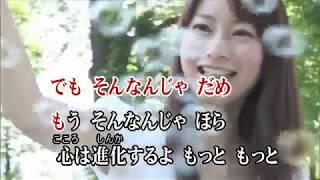任天堂 Wii Uソフト カラオケJOYSOUND 恋愛サーキュレーション 千石撫子...