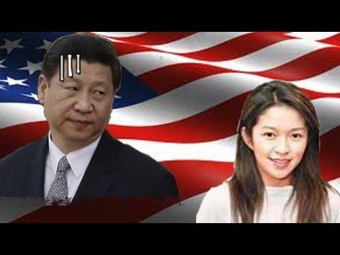 【禁聞論壇】為何習近平女兒拒絕回中國? - YouTube