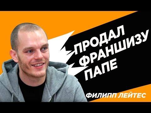 """Основатель франшизы кофеен """"Правда кофе"""" в видеоблоге Екатерины Сойак"""