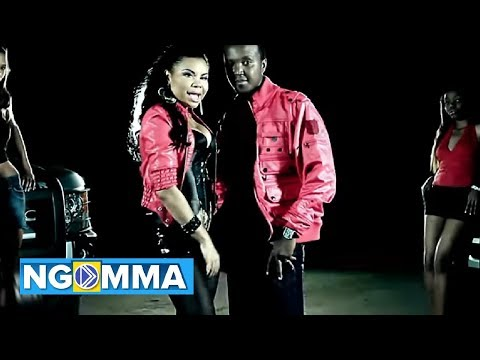 WYRE ft. CECILE - SHE SAY DAT REMIX (SKIZA CODE 8081661 sms to 811)