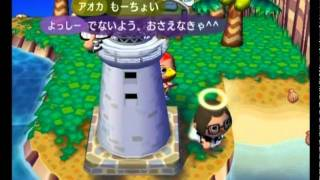 カメじいといっしょに灯台登り。 thumbnail