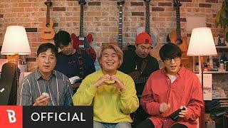 [MV] WEEGO - I LOVE YOU