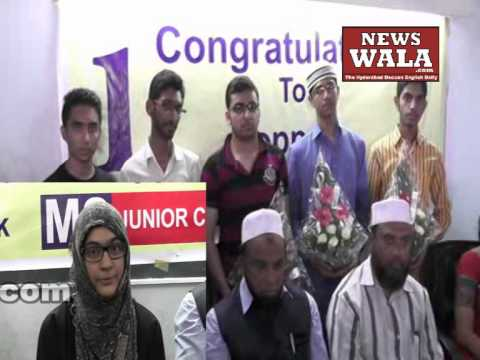 Maryam Amtul Mateen MS College student tops in Telangana in Inter 2nd year exams