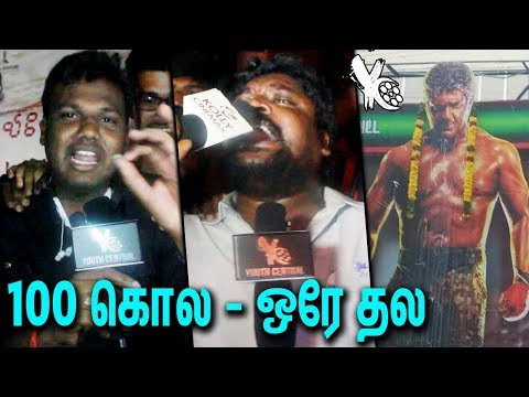 100 கொல - ஒரே தல | Vivegam FDFS Fans Mass Celebrations & Review | Rohini Theater | Ajith | Vivegam