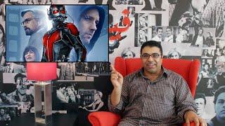 مراجعة فيلم Ant-Man بالعربي   فيلم جامد