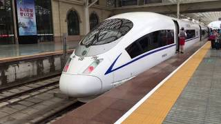 The Fastest Bullet Train In The World - China's Bullet Train