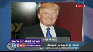 المسلماني: «ترامب» مجهول يحكم العالم .. فيديو