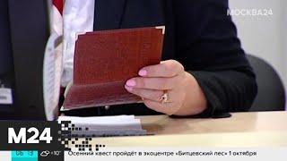 Смотреть видео Появился новый способ мошенничества с банковскими картами - Москва 24 онлайн