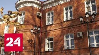 Новосибирск получил международную премию