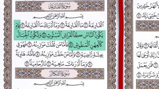Qs 1012 Surah 101 Ayat 2 Qs Al Qaariah Tafsir Alquran