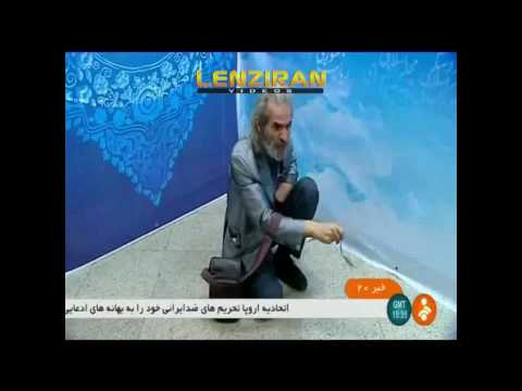Crazy Iranian Registering for Iranian presidential election