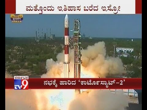 ISRO Successfully Launches PSLV-C38 / Cartosat-2 Series Satellite with 30 Nano Satellites