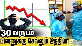 India to face major Economic Crisis