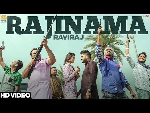 Rajinama | Raviraj | Latest Punjabi Songs | Harp Farmer Pictures