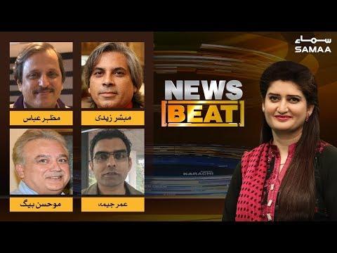 PML-N Ka Mustaqbil | News Beat | Paras Jahanzeb | SAMAA TV | 04 May 2019
