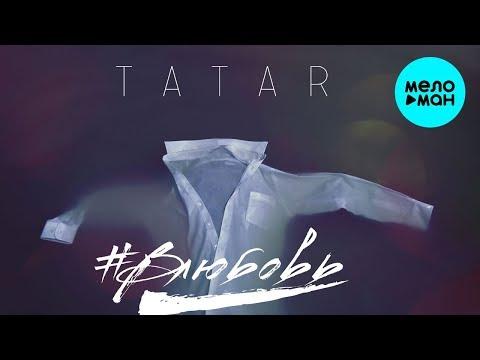 TATAR - Влюбовь Single