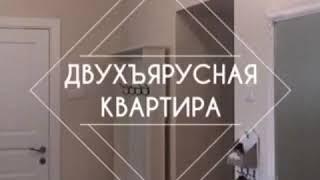 Обзор квартиры в Виннице на ул. Барском за 95 000$