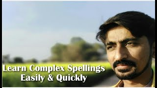 Learn complex English spellings easily & quickly ||Urdu|| Rescuers Tutors