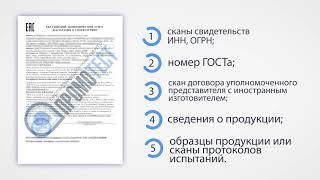 видео центр сертификации