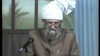 Urdu Dars Malfoozat #570, So Said Hazrat Mirza Ghulam Ahmad Qadiani(as), Islam Ahmadiyya