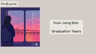 Yoon Jong Shin – 졸업 눈물