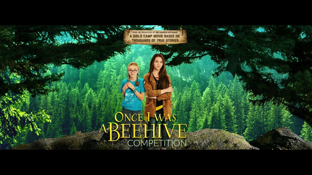 Download Gigg Stage - Once I Was A Beehive Competition