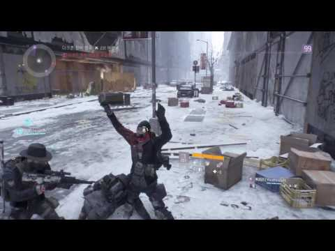 The Division:gi uh la