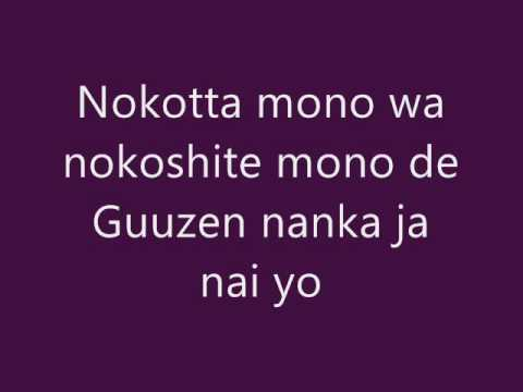 Fairyland - Ayumi Hamasaki (With Lyrics)