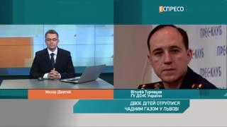 Двоє дітей отруїлися чадним газом у Львові