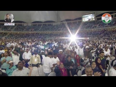 Rahul Gandhi In Dubai. KMF UAE Live Stream