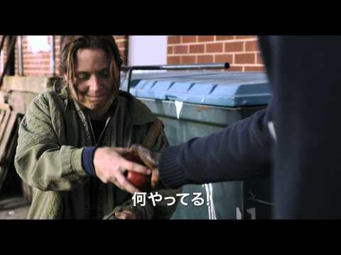 映画「グッド・ライ~いちばん優しい嘘~」予告編