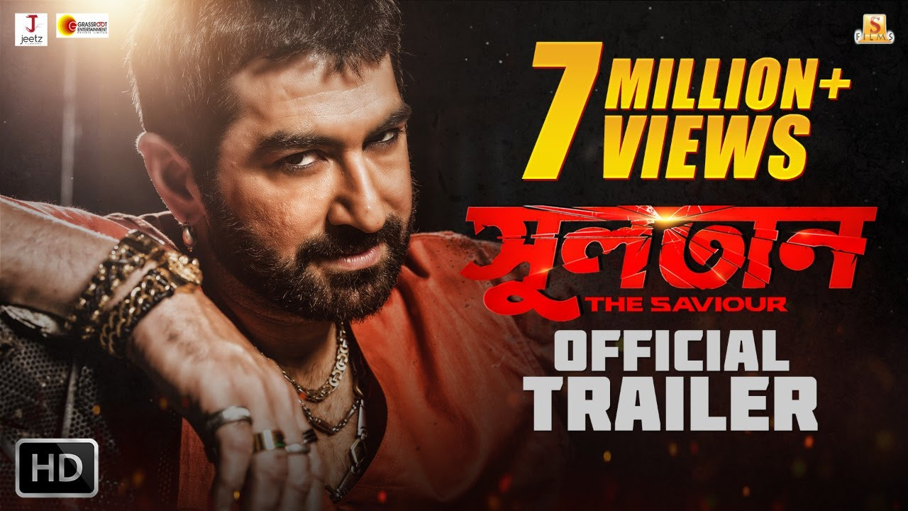 Sultan The Saviour - Official Trailer | Bangla Movie News