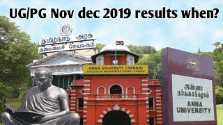 Annauniversity results Nov/Dec 2019/odd semester&Arrear exams results