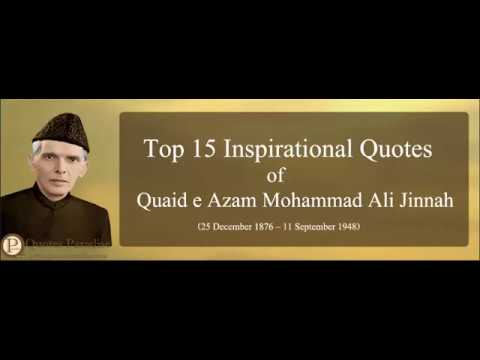 Quotations on quaid e azam essay in english