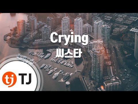 Crying_SISTAR 씨스타_TJ노래방 (Karaoke/lyrics/romanization/KOREAN)