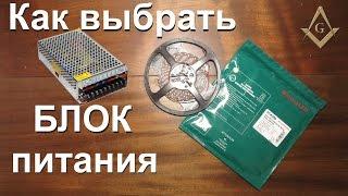 видео Как припаять провода к светодиодной ленте, рекомендации и советы