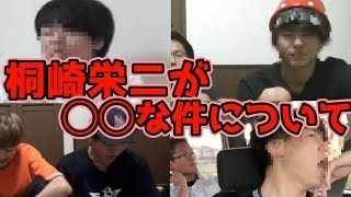 【最恐】日本一のチンさむロードがヤバすぎる件。 https://www.youtube....