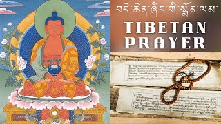 Download Mp3 Tibetan Prayer བདེ་སྨོན་