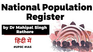What is National Population Register? Difference in NRC and NPR explained, Current Affairs 2019 #IAS