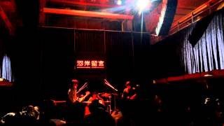 Sunny Day Service(サニーデイ・サービス) live @ 西門紅樓展演廳(河...