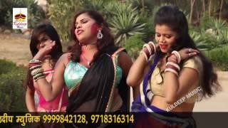 Superhit होली गीत 2017 | देवरा खोजे जोबनवा समीज में - New Hot Holi Song 2017