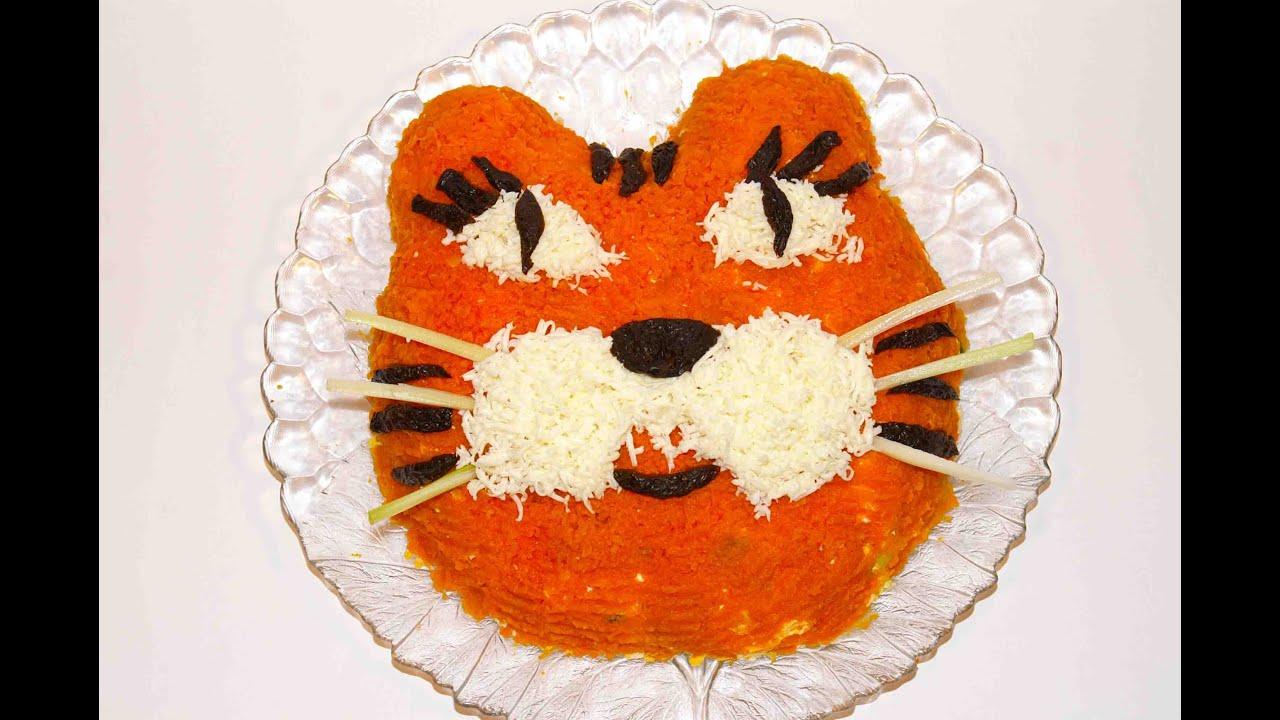Салат в виде тигра - украшение салата - Рецепты