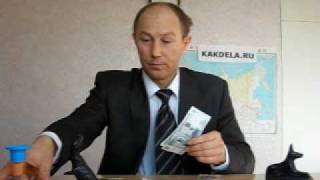 Вторая волна кризиса в России - март 2011 года Прогнозы